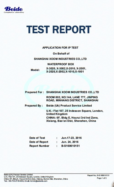 CERTS&PATENT - China Plastic Waterproof box Manufacturer
